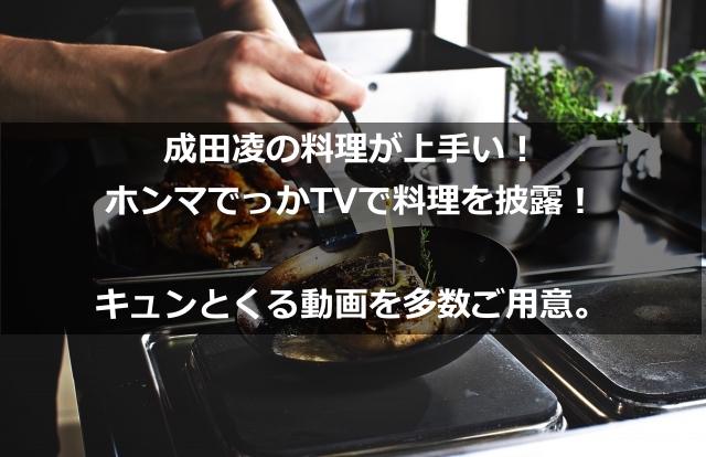 でっか 動画 ホンマ tv